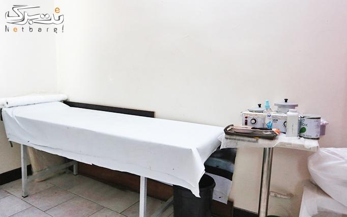 پارافین تراپی پا و دست در آموزشگاه بانو عامری