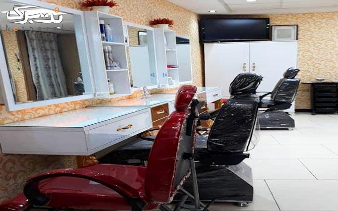 خدمات ابرو در سالن زیبایی لی لی یوم