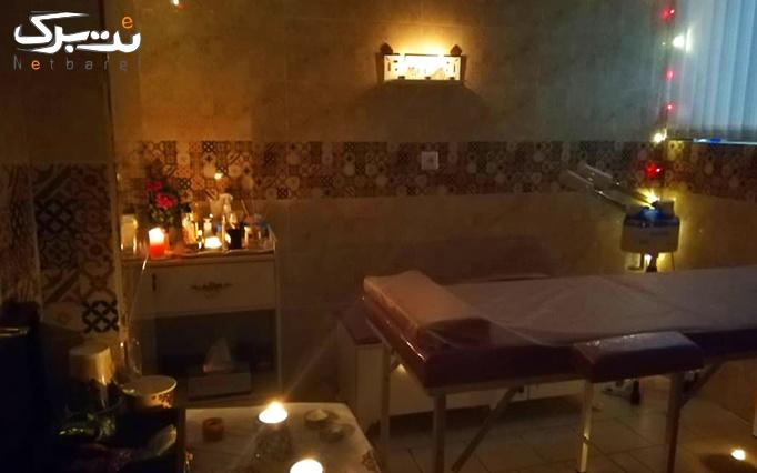 پاکسازی پوست در سالن زیبایی صوفیا