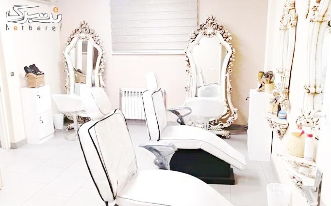 خدمات زیبایی مو در آرایشگاه رومینا