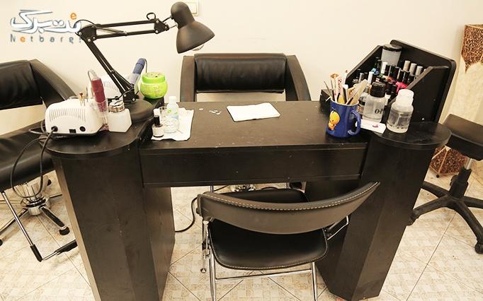 مانیکور و ترمیم ناخن در آرایشگاه آمیتیس
