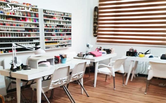 خدمات زیبایی ناخن در آرایشگاه سانا
