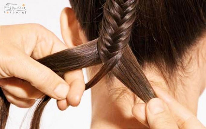 بافت مو در سالن زیبایی روناز