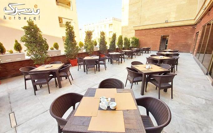 رستوران سارینا با بوفه صبحانه