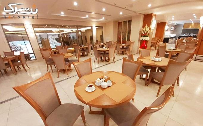 رستوران سارینا با بوفه ناهار