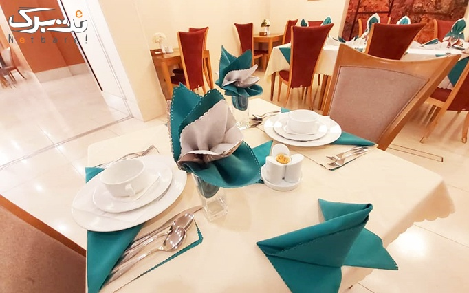 رستوران سارینا با بوفه شام