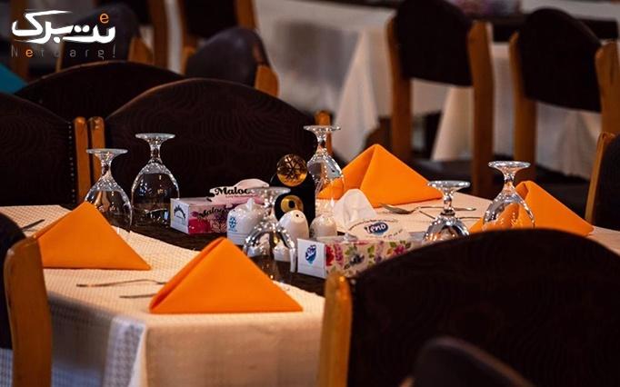 پیست اسکی دیزین اول هفته در هتل گاجره