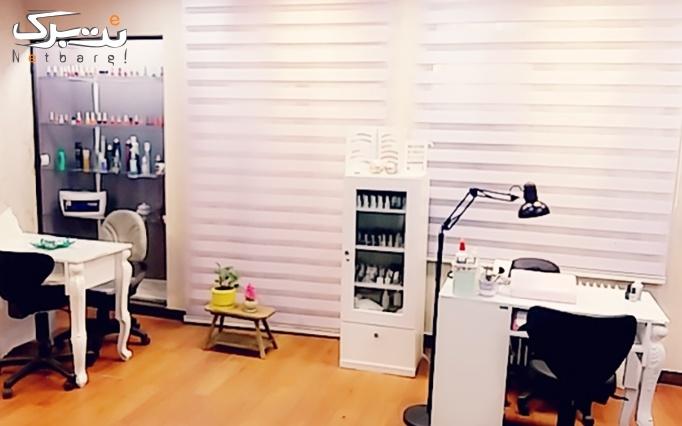 کرلی و براشینگ در سالن زیبایی فاطیما محسنی