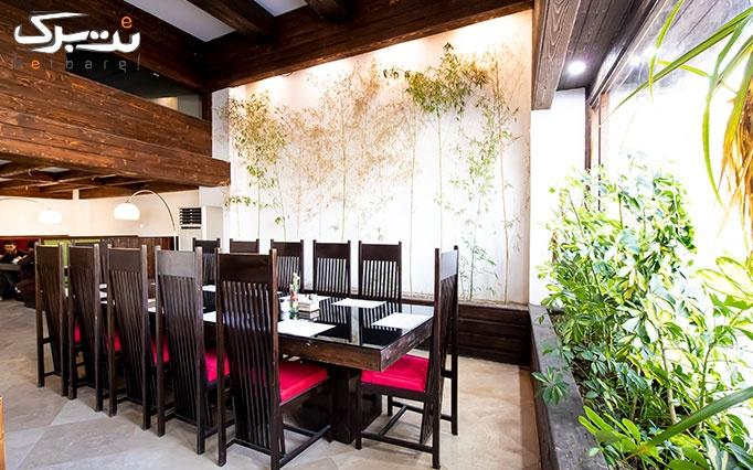 منوی غذایی و دیس مخصوص در رستوران نعنا