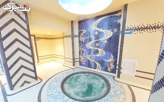 مجموعه آبی هتل 4 ستاره سارینا