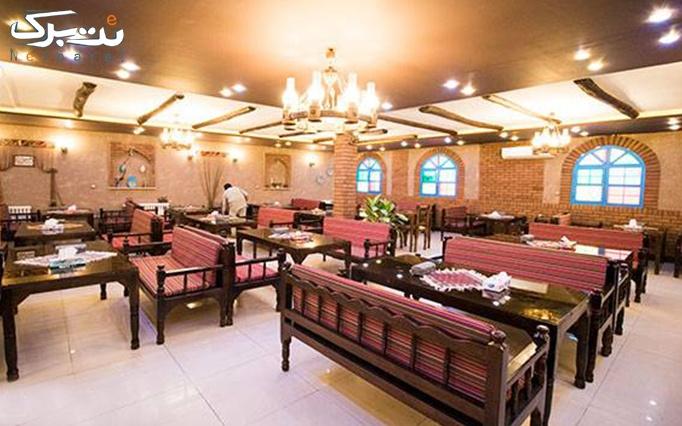 منوی باز غذایی و قلیان در رستوران کاه گل