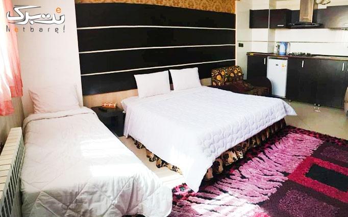 اقامت فولبرد در هتل جیحون ( ویژه نوروز )