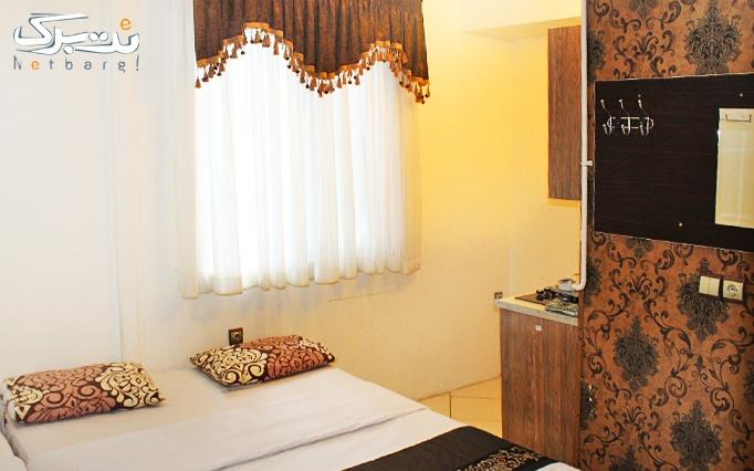 هتل عرشیا مشهد ( ویژه نوروز )