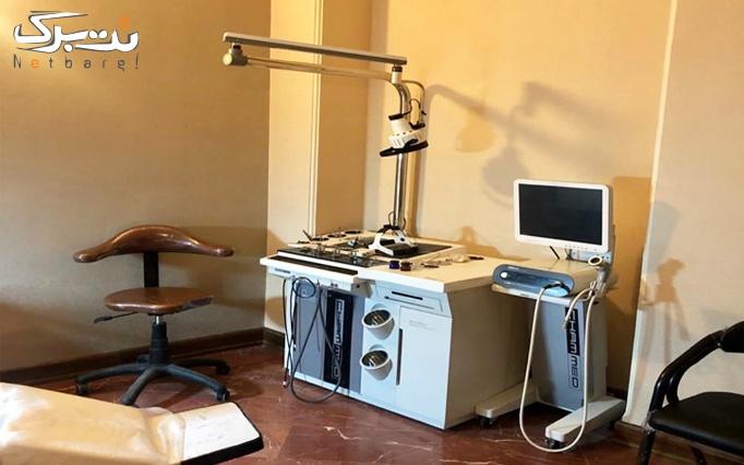 رفع خط پیشانی در مطب زیبایی دکتر بهاره عبدی