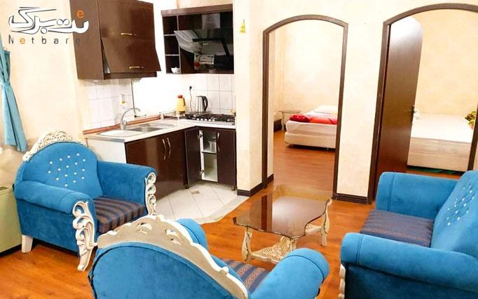 اقامت تک یا فولبرد در هتل سبحان مشهد
