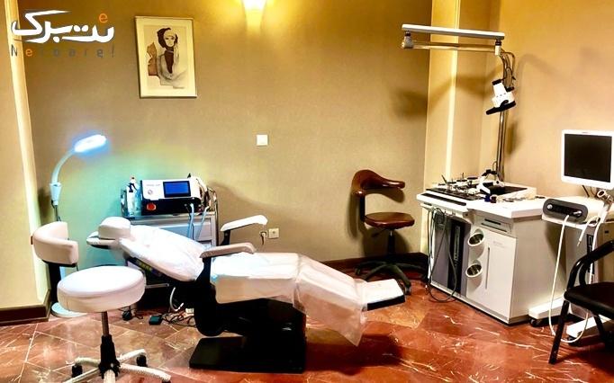 رفع ترک های پوستی و زایمان در مطب دکتر عبدی