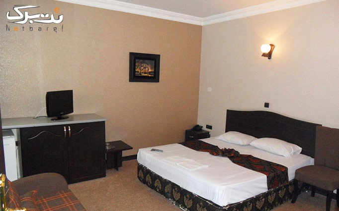 اقامت فولبرد در هتل 3 ستاره عرش
