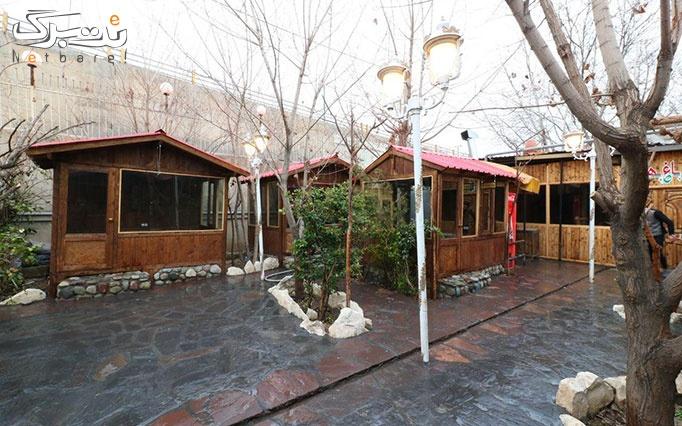 منوی غذایی و سرویس چای و قلیان در باغ رستوران بهار