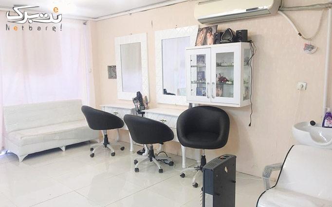 خدمات مو در سالن زیبایی کیانا