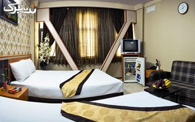 اقامت فولبرد در هتل آپارتمان پاویون ( ویژه نوروز )