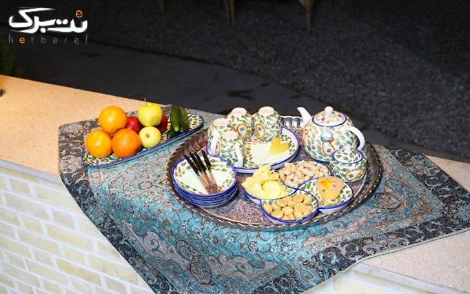 سرویس چای 2 نفره خوش طعم در لمکده هتل هما2