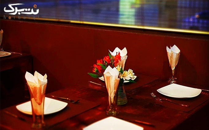 کافه رستوران ایتالیایی مری با منو غذایی