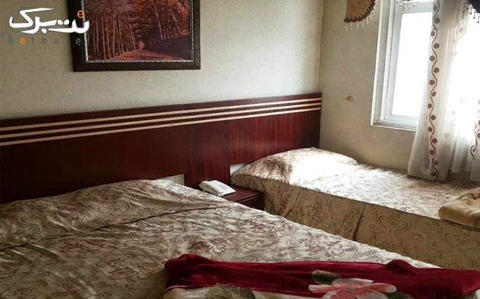اقامت فولبرد در هتل رضوان