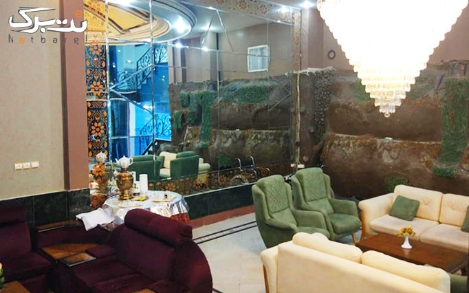 اقامت هافبورد در هتل ترنج ( ویژه نورزو )