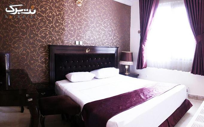 اقامت فولبرد در هتل 2 ستاره کوثر ( ویژه نوروز )