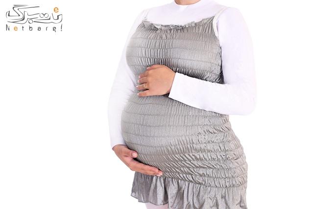 بن خرید لباس بارداری از گروه تخصصی بهین آرمان