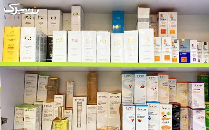بن خرید محصولات گیاهی از داروخانه دکتر علوی