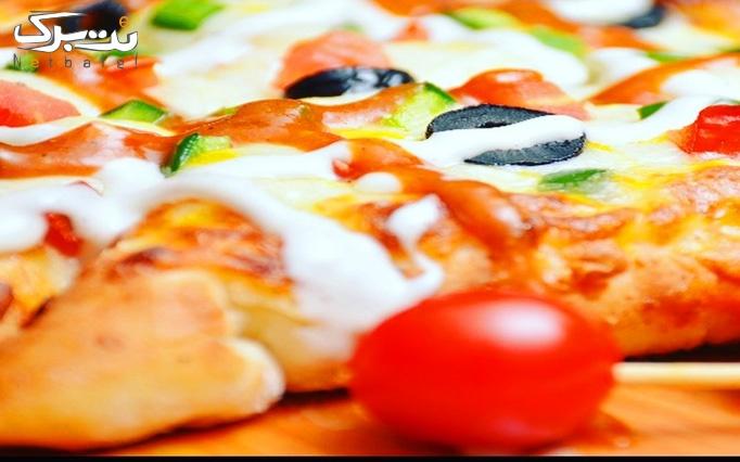 فست فود بمب آرش با منو پیتزا