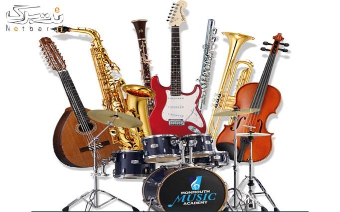 بن تخفیف 3 درصدی لوازم جانبی موسیقی از ساز 24