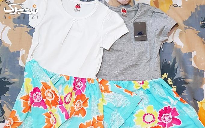 بن خرید لباس بچه گانه از فروشگاه جورواجور