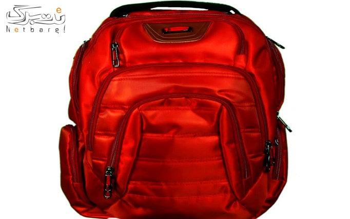 بن خرید چمدان در فروشگاه کیف پارسه