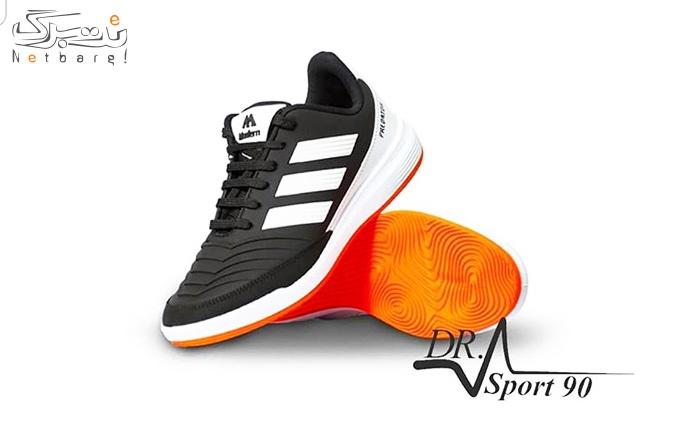 خرید محصولات ورزشی از فروشگاه دکتر اسپورت