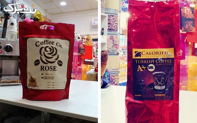 بن خرید قهوه و شکلات در فروشگاه شکورز