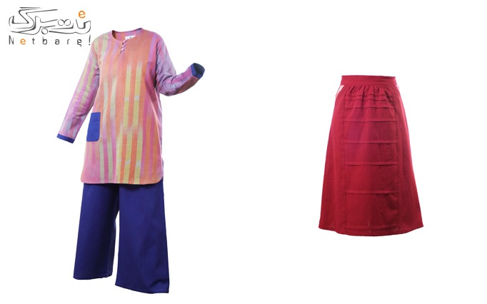 بن خرید شال و البسه زنانه از منسوجات سنتی جومه