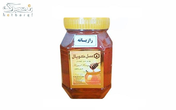 فروش انواع عسل از فروشگاه عسل کوپال