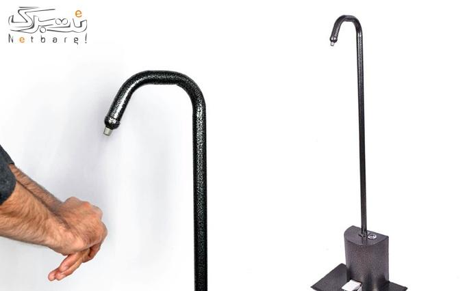 بن خرید دستگاه ضدعفونی کننده پدالی زاگرو
