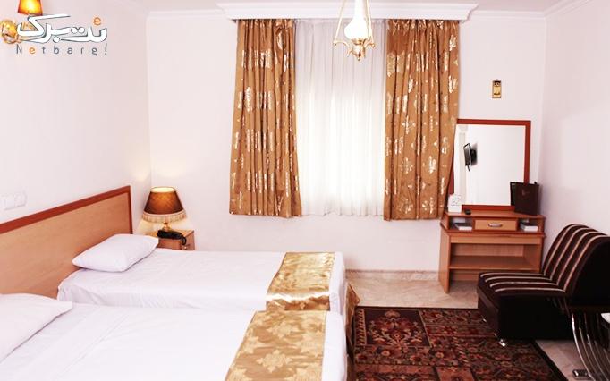 هتل 2 ستاره کوثر مشهد