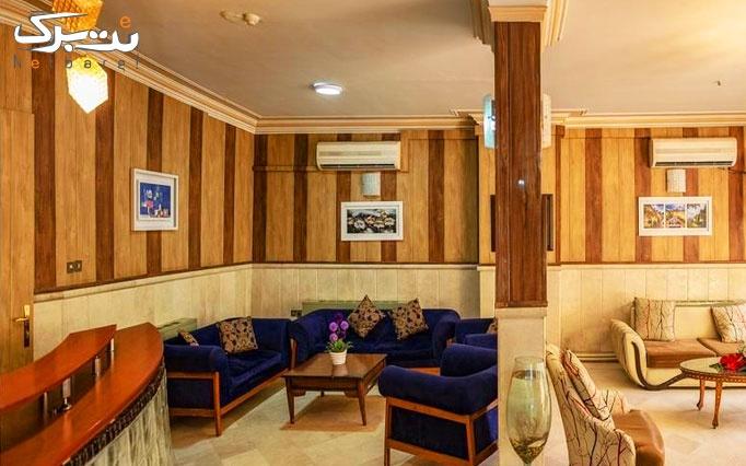 اقامت تک در هتل کیهان
