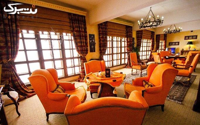 اقامت در هتل زیبای توچال