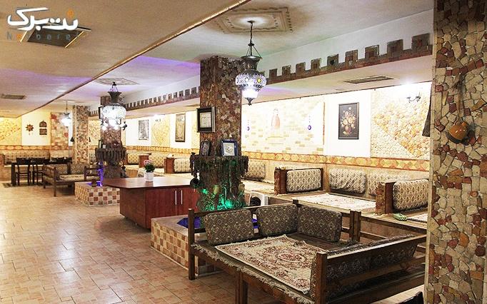 بوی برنج و عطر کباب در رستوران سنتی ملک خاتون