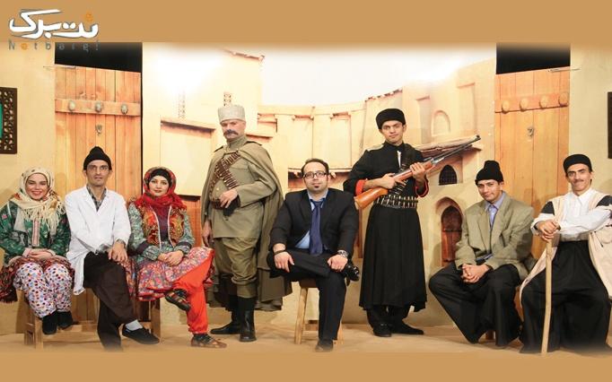 مجتبی مایلی در نمایش موزیکال شاد امین آبادی ها