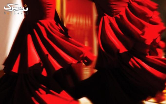 حرکات موزون ملل در باشگاه ورزشی آرسینه
