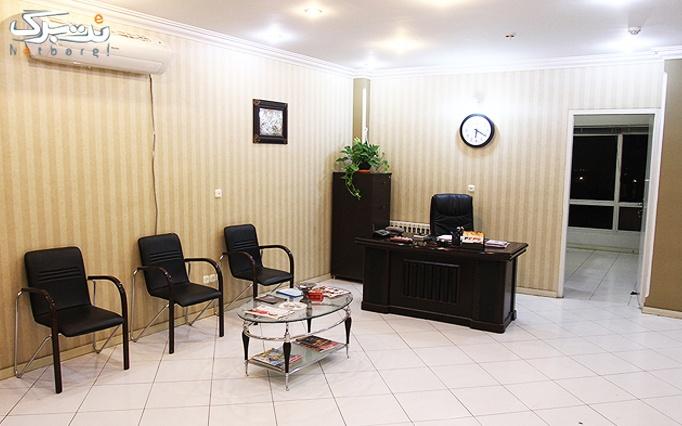 لیزر Elight +RF موهای زائد در مطب دکتر فقیه عبادی