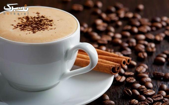 نوشیدنی های سرد و گرم در کافه لومانو