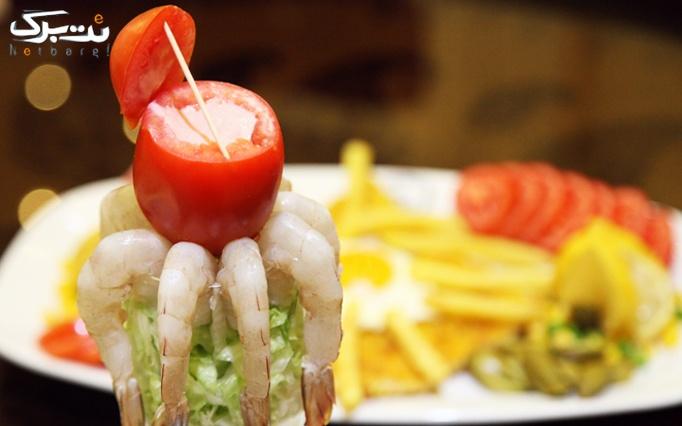 غذای عالی و هوای بهاری در رستوران مانلی