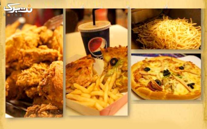 نت برگ آنی: پیتزا، سوخاری و ساندویچ در بوف